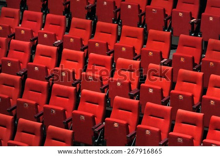 Theater with empty red seats - stock photo