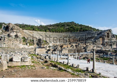 Theatre and Arcadian Street (Harbor Street), Ephesus - stock photo