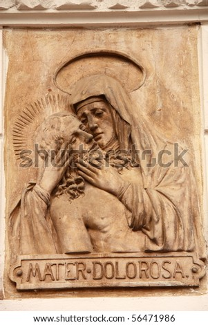 Theotokos is the Greek title of Mary, the mother of Jesus used especially in the Eastern Orthodox, Oriental Orthodox, and Eastern Catholic Churches. os. - stock photo