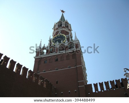 There are  building, sky and cars.  Moscow.                               - stock photo