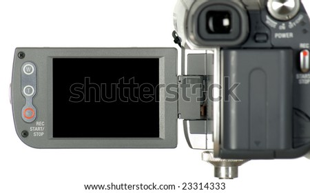 There is a modern video camera with display