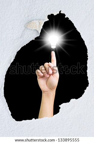 There is the Dark ,There always the Light - stock photo