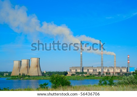 Thermal power station - stock photo