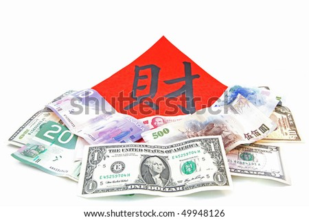These are some Bills and a Chinese Spring Festival Couplets - Wealth.