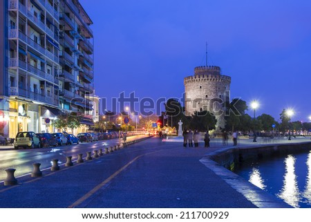 Thessaloniki city in Greece  - stock photo