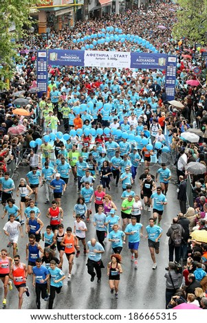 THESSALONIKI, GREECE - APRIL 6, 2014 : Good crowd of people standing in the starting line during the 9th Marathon Alexander the Great. The marathon is an annual event. - stock photo
