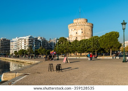 Thessaloniki, Greece - December 24, 2015: People are walking and spending their leisure time near the White Tower of Thessaloniki