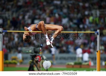 THESSALONIKI, GREECE -SEPTEMBER 12: Blanka Vlasic after a successful jump for the IAAF World Athletics Finals main event in Kaftatzoglio Stadium on September 12, 2009 in Thessaloniki,Greece - stock photo