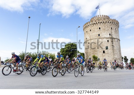 Thessaloniki, Greece, September 29 2015. Cyclists compete in the central streets of Thessaloniki during the course of the 3rd International Circuit - stock photo