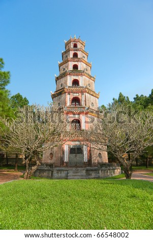 Thien Mu Pagoda, Hue, Central Vietnam. Unesco world heritage site.