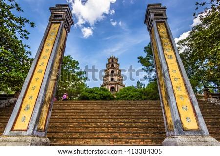Thien Mu Pagoda, Hue, Vietnam - stock photo