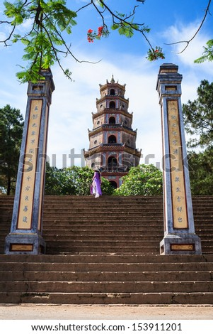 Thien Mu pagoda, Hue, Vietnam. Thien Mu Pagoda (Vietnamese: Chua Thien Mu) is a historic temple in the city of Hue in Vietnam. Its pagoda has seven storeys and is the tallest in Vietnam.  - stock photo