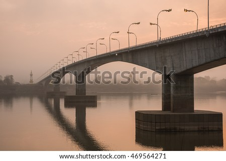 Third Thai Lao Friendship Bridge