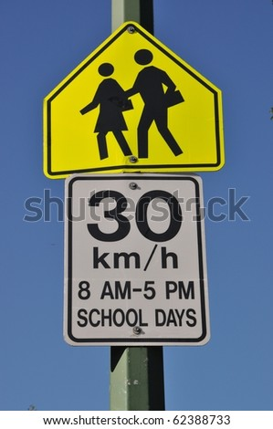 Thirty km per hour sign - stock photo