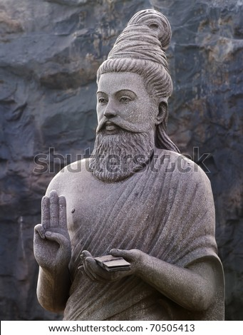 Thiruvalluvar statue - stock photo