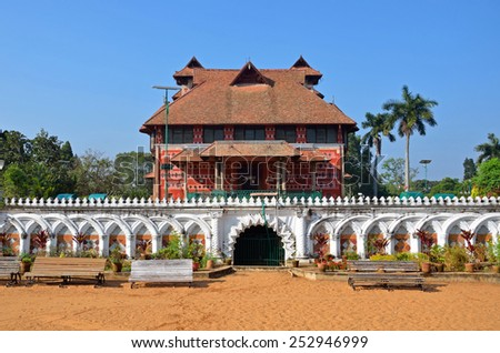 THIRUVANANTHAPURAM, INDIA   FEBRUARY 2, 2015:  Napier Museum is an art and natural history museum. The construction of it was completed in 1880 and was named after Lord Napier, the Governor of Madras. - stock photo