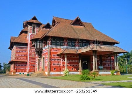 THIRUVANANTHAPURAM, INDIA - FEBRUARY 2, 2015:  Napier Museum is an art and natural history museum. The construction of it was completed in 1880 and was named after Lord Napier, the Governor of Madras. - stock photo