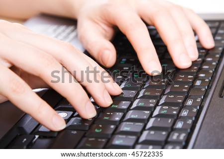 This are hands on a keyboard. - stock photo