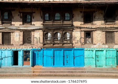 This image shows the Architecture of Patan, Kathmandu, Nepal - stock photo