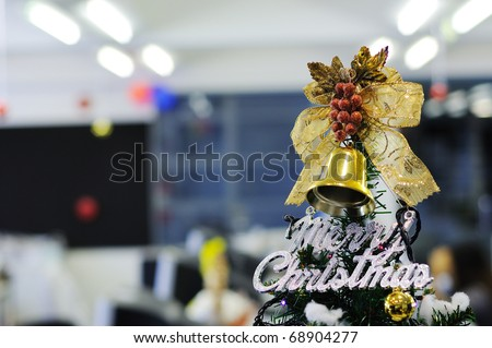 This is a Christmas symbol in my office - stock photo