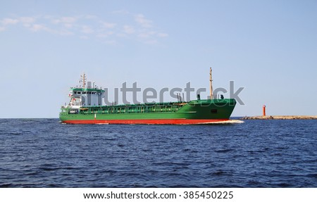 This is a passing by tanker or fishing ship