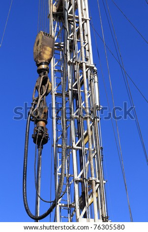 This is element of drill Derrick, USA, Ohio - stock photo