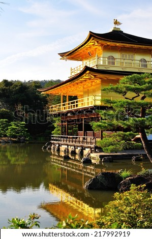 This is golden temple of japan, Kinkakuji  - stock photo