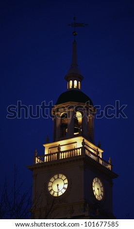 This is Independence Hall in Philadelphia, PA, which is symbolic of freedom. It is a reminder of the Spirit of 1776. - stock photo