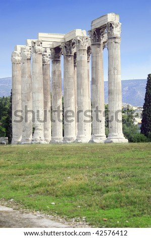This One Symbol Greece Old Temple Stock Photo Royalty Free
