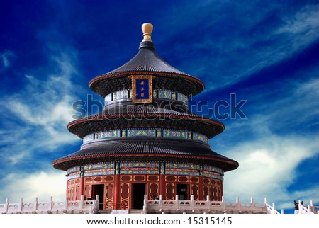 This is Temple of Heaven in China - stock photo