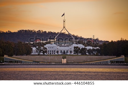 This is the Australian Parliament House in Canberra. Which was the world's most expensive building when it was completed in 1988. - stock photo