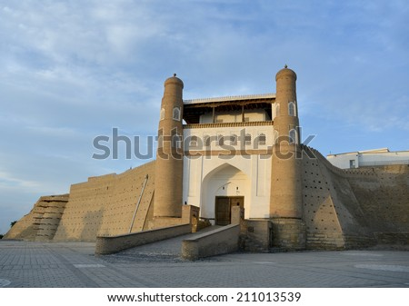 This is the entrance  to Ark fortress (Bukhara, Uzbekistan). From the most ancient times the Ark was the fortified residence of the rulers of the Emirate of Bukhara.