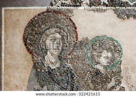 This mosaic panels, was in a church dedicated to the Theotokos Kyriotiss .