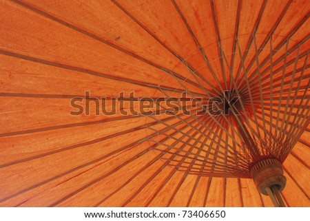 This picture is umbrella art at thailand - stock photo