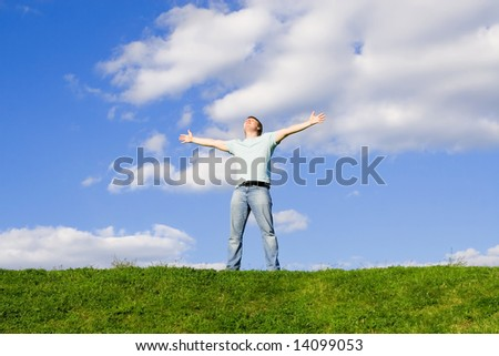 this world is my - stock photo