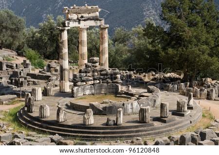 Tholos at the sanctuary of Athena Pronaia, Delphi, Greece. - stock photo