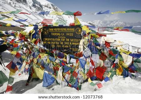 Thorong-La pass on annpurna circuit, nepal - stock photo