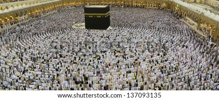 Thousands of Moslems ready for praying in Makkah, Kingdom of Saudi Arabia. - stock photo