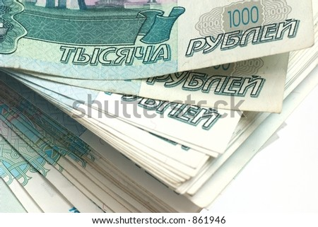 Thousands of russian roubles isolated - stock photo