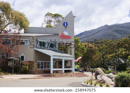 THREDBO, AUSTRALIA - DECEMBER 20, 2014: The center of Thredbo on 20 December 2014 in Thredbo, Australia. Thredbo village is the main starting point for nearby Kosciuszko National Park - stock photo