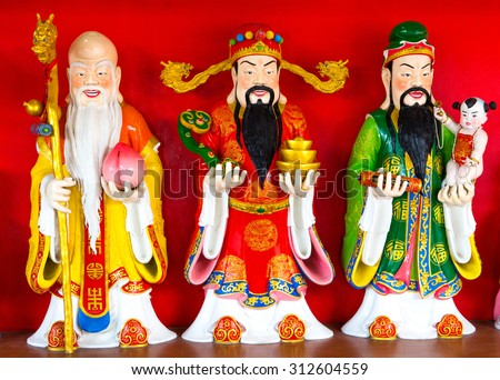 Three Chinese lucky gods,Three gods of the Chinese, Fu Lu Shou Hock Lok Siew