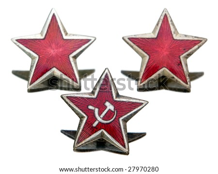 Three Communist star  on a mirror background. - stock photo