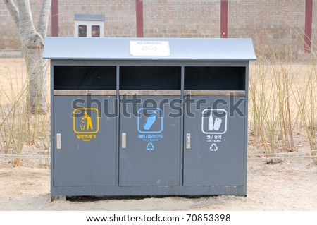 Three containers for recycling - stock photo