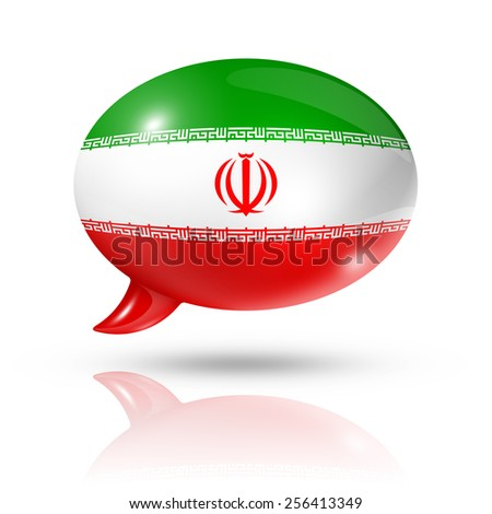 three dimensional Iran flag in a speech bubble isolated on white with clipping path - stock photo