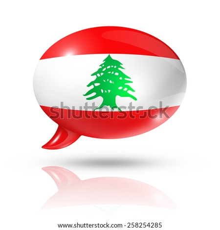 three dimensional Lebanon flag in a speech bubble isolated on white with clipping path - stock photo