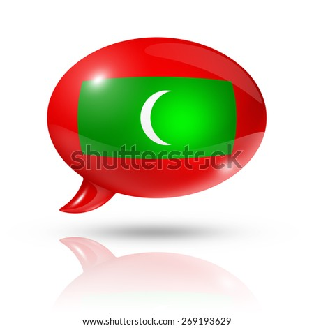 three dimensional Maldives flag in a speech bubble isolated on white with clipping path - stock photo