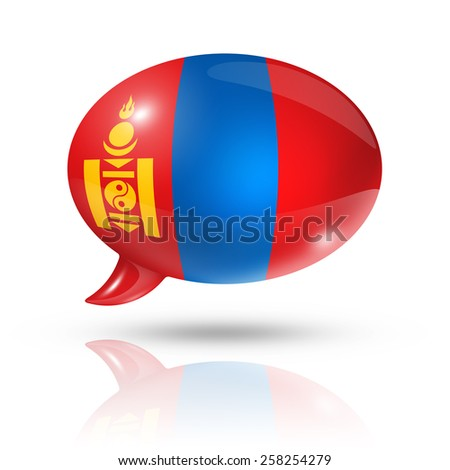 three dimensional Mongolia flag in a speech bubble isolated on white with clipping path - stock photo