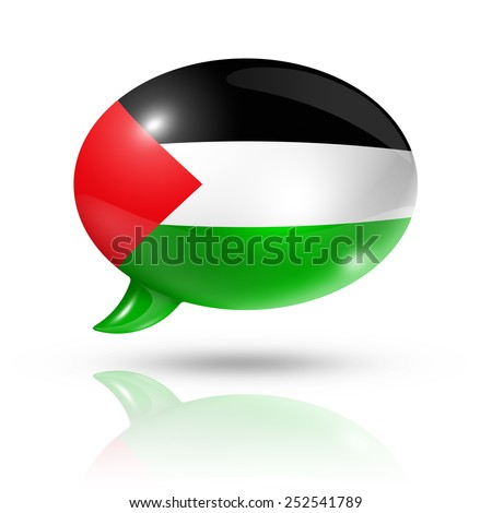 three dimensional Palestine flag in a speech bubble isolated on white with clipping path - stock photo