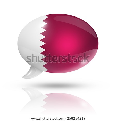 three dimensional Qatar flag in a speech bubble isolated on white with clipping path - stock photo