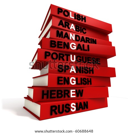 Three dimensional render of a pile of books. The titles of these books are examples of different languages spoken worldwide - stock photo